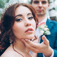 Wedding photographer Kseniya Pavlenko (ksenyafhoto). Photo of 02.07.2017