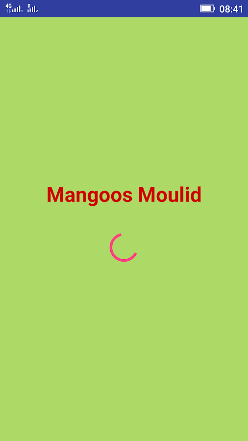 Manqoos Moulid- screenshot