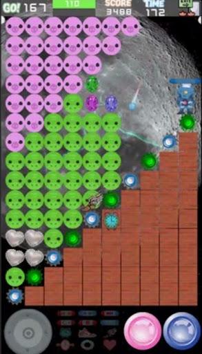 Ballon de rebond  captures d'écran 1