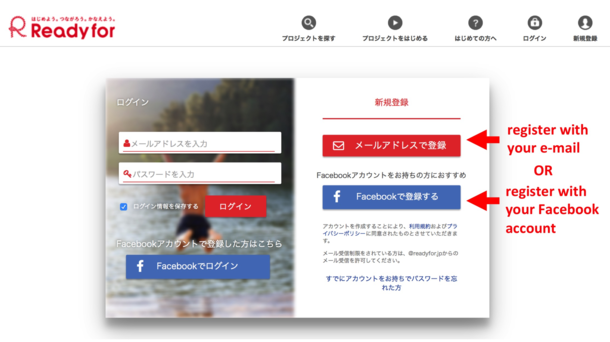 https://readyfor.jp/s3/readyfor-img/ckeditor_assets/pictures/252137/content_f72356cc051c72aa41e2c000346531c199c70d8d.png