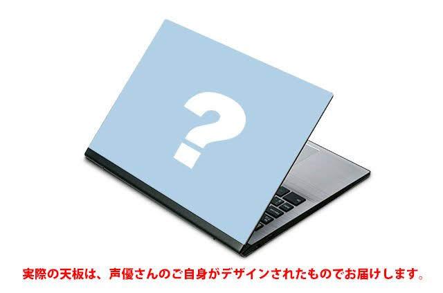 【NEW】 13.3インチノートパソコン