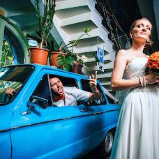 Wedding photographer Anastasiya Bilenko (BilenkoAS). Photo of 18.04.2015