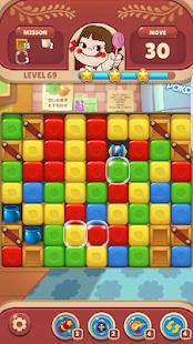 Peko Blast : Puzzle 12