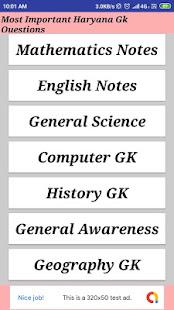 Download Haryana Gk 2019-20 For PC Windows and Mac apk screenshot 4