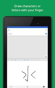 Google Translate App | Download & Install Google Translate Apk 15