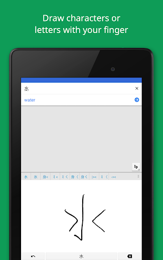 Screenshot 14 for Google Translate's Android app'