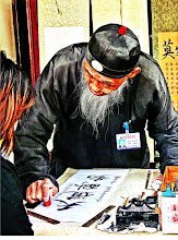 Photo: Fortune teller at the Summer Palace in Beijing. Used the orton effect on this photo to make it look like a drawing.