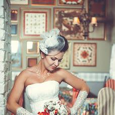 Wedding photographer Andrey Kaluckiy (akaluckiy). Photo of 11.02.2015