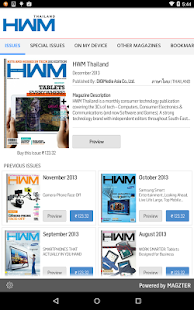HWM Thailand- screenshot thumbnail