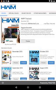 HWM Thailand - screenshot thumbnail