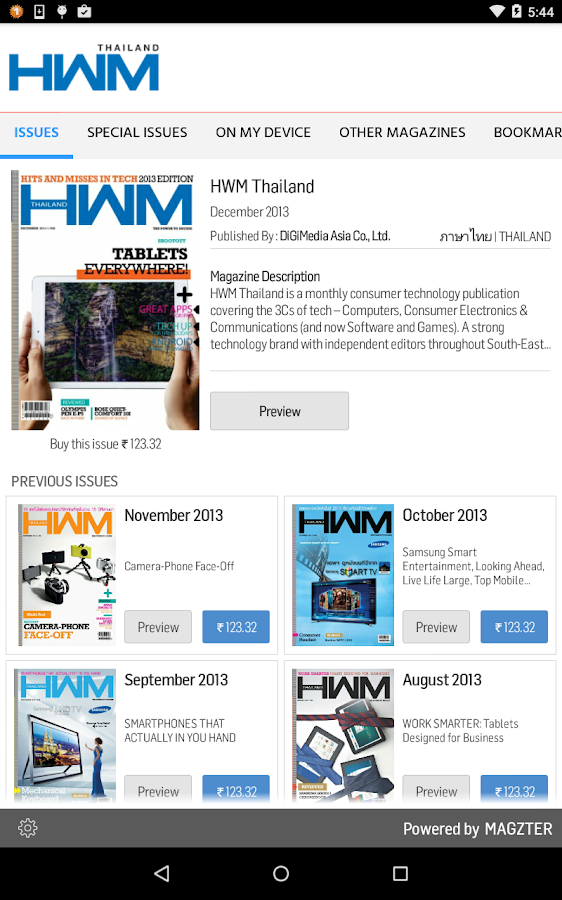 HWM Thailand- screenshot