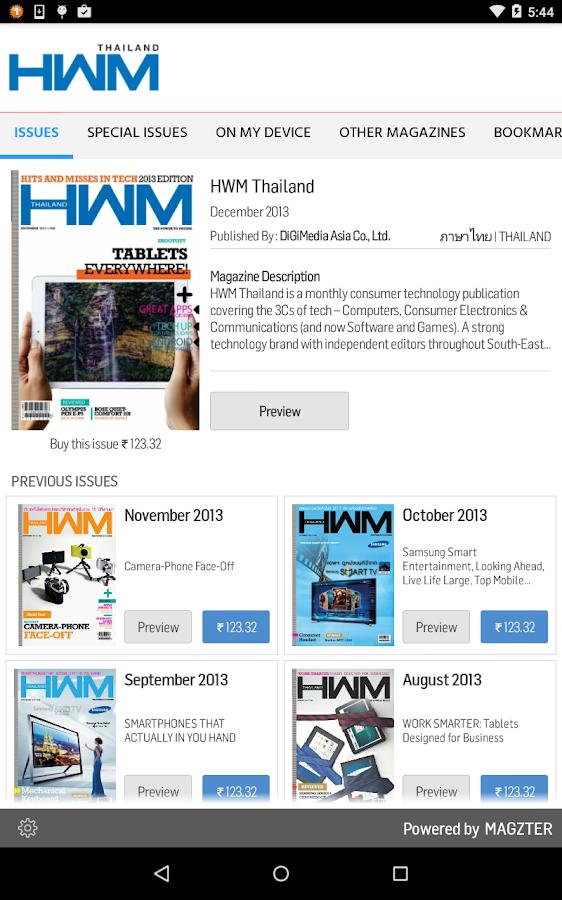 HWM Thailand - screenshot