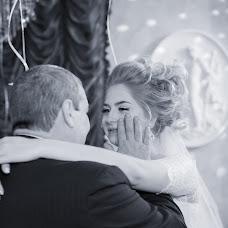 Wedding photographer Olga Ardasheva (arni88). Photo of 18.12.2015
