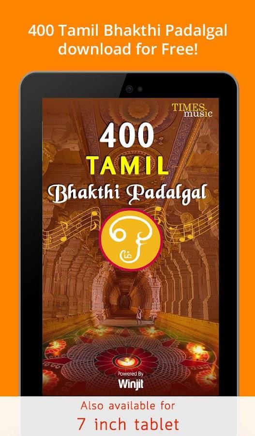 400 Tamil Bhakthi Padalgal - Android Apps on Google Play