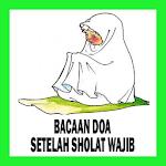 BACAAN DOA SETELAH SHOLAT WAJIB Icon
