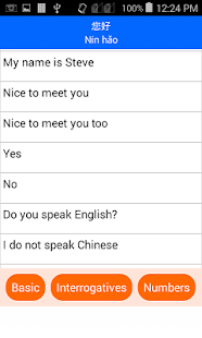 Speak - Talk - Learn Chinese - náhled