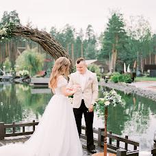 Wedding photographer Arina Fedorova (ArinaFedorova). Photo of 12.09.2018
