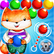 Bubble Popland - Bubble Shooter Puzzle Game (game)