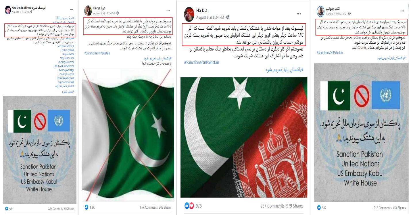 C:\Users\Dell-Vio\Desktop\10.08.2021\Pakistan must be sanctioned.png