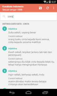 Kamus Daring Bahasa Indonesia- screenshot thumbnail
