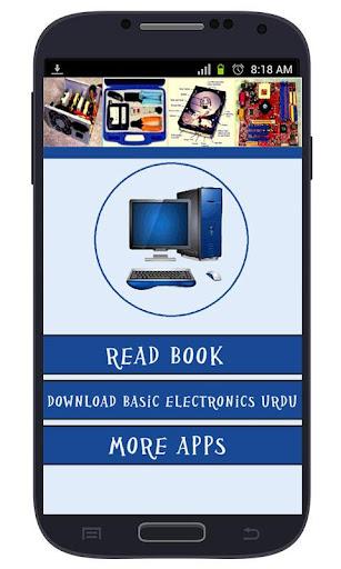 Computer Guide Urdu