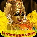 Sri Bramarambika Stotram icon