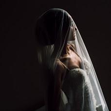 Wedding photographer Anna Utesheva (AnnaUtesheva). Photo of 02.11.2016