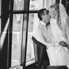 Wedding photographer Anastasiya Kostromina (akostromina). Photo of 28.08.2017