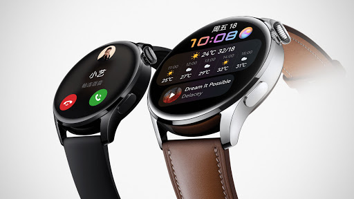 Huawei Revealed New Smartwatch Powered By The Company's Very Own HarmonyOS