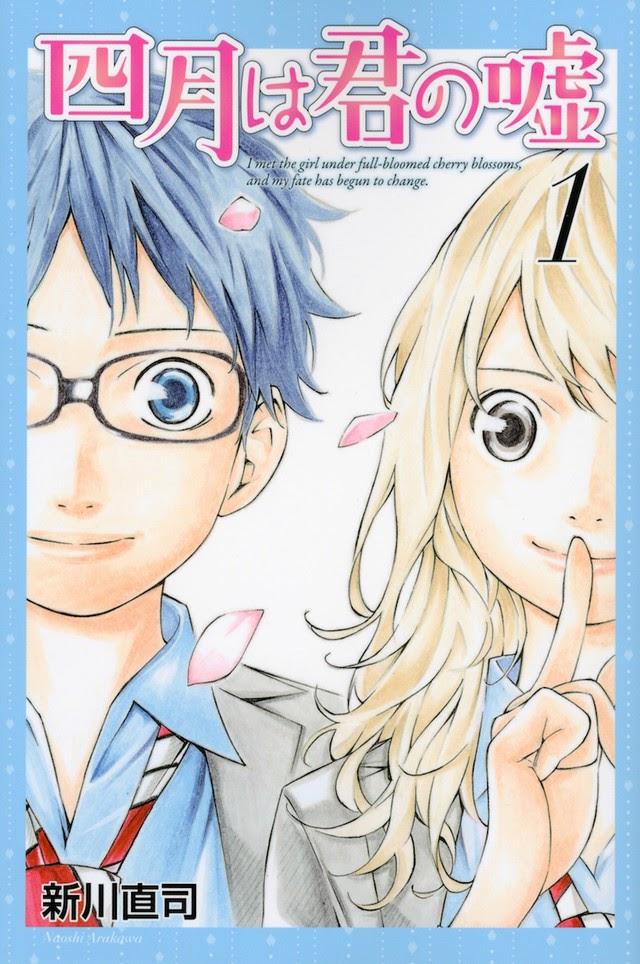 Eiichiro Oda afirma sentir celos del manga Shigatsu wa Kimi no Uso