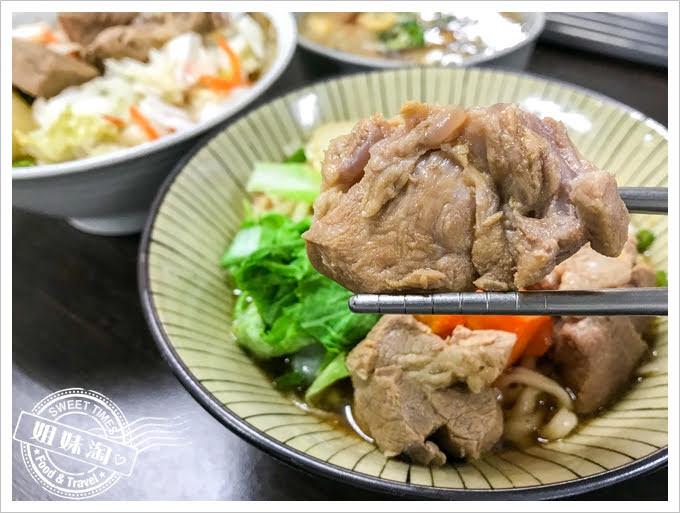 陳家豬肉麵香辣豬肉麵