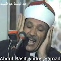 Quran mp3-Abdul Samad Mujawwad icon