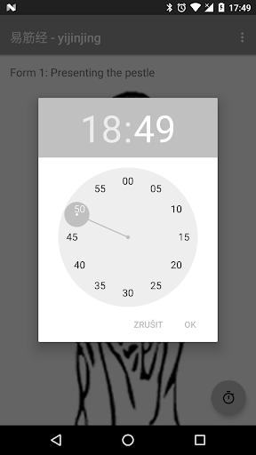 玩免費運動APP 下載Yijinjing app不用錢 硬是要APP