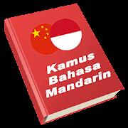 Kamus Bahasa Mandarin