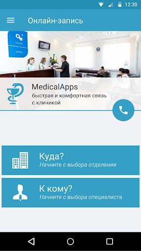 MedicalApps
