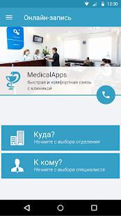 MedicalApps - náhled