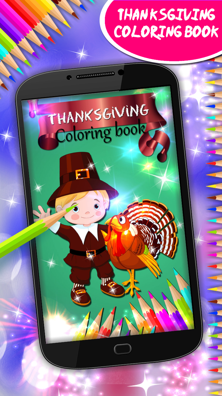 Скриншот раскраска благодарения