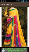 Saree Designs - screenshot thumbnail 04