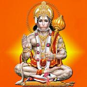 Hanuman Chalisa Sangrah Audio