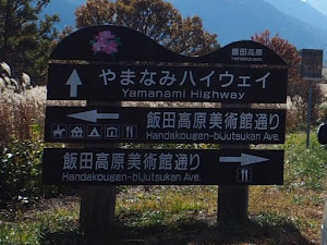 ステップワゴンスパーダ RP3 のカスタム事例画像 ゆちさんの2018年11月05日21:10の投稿