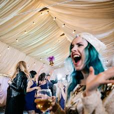 Wedding photographer Vladimir Borodenok (Borodenok). Photo of 14.06.2018