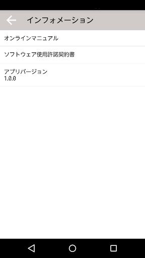 +F u8a2du5b9au30c4u30fcu30eb 1.0.0 Windows u7528 2