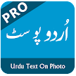UrudPost-Text On Photo-Pro APK
