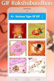 Happy Rakshabandhan GIF : Rakhi GIF 2017 - náhled