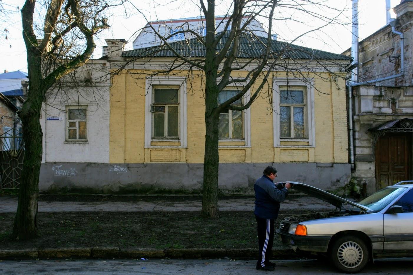 https://sites.google.com/site/istoriceskijtaganrog/italanskij-pereulok/dom-17