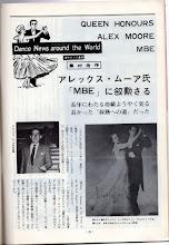 "Photo: ""The Dance and Music"" 1976 Feb. issue. P20 「ダンスと音楽」(昭和51年2月号 20頁目)"