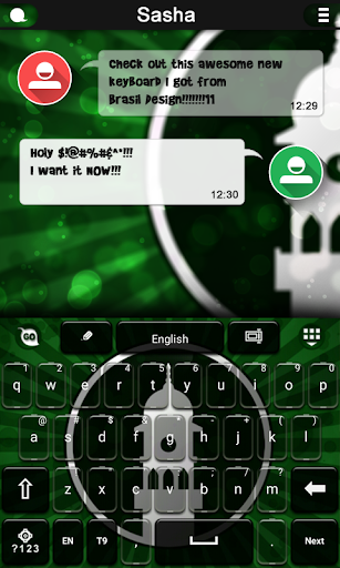 Ahmadiyya keyboard