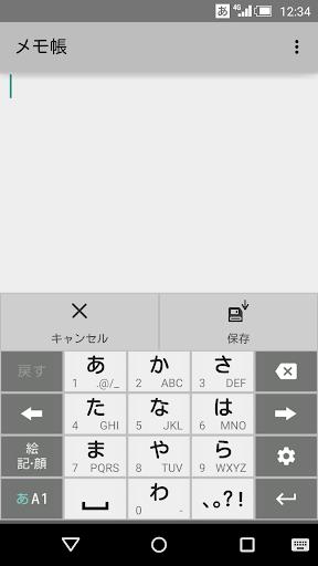 SHu5909u63dbu8f9eu66f8u66f4u65b0u30c7u30fcu30bf 1.23.0 Windows u7528 1