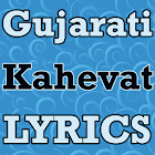 Gujarat Kahevat LYRICS icon