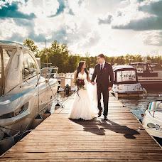 Wedding photographer Valeriya Grey (mvgstudio). Photo of 12.08.2016